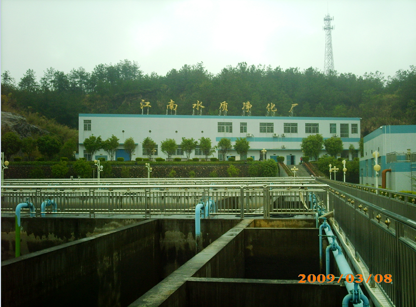 梅州江南水厂改造项目