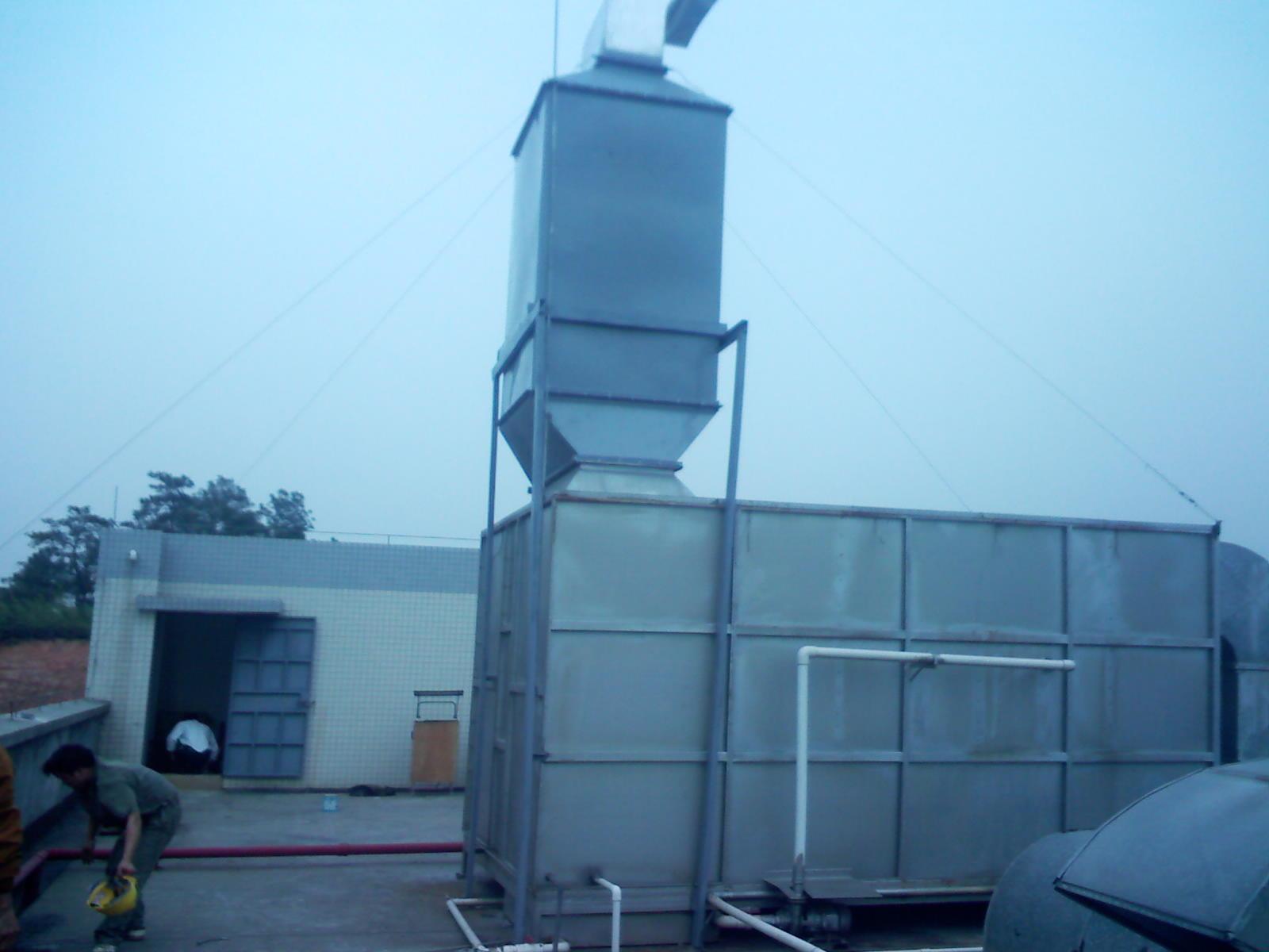 某工厂废气处理设备