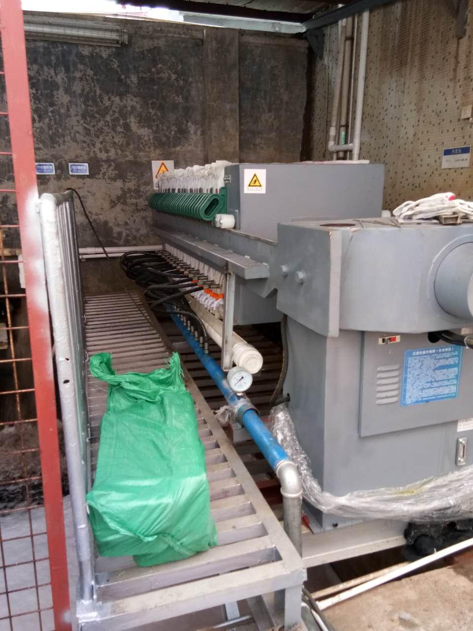 隔膜压滤机——800型